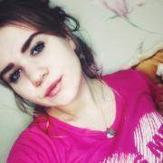 Мобильные бригады клининга в Астрахани, Елизавета, 22 года