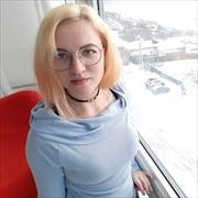 Настройка компьютера в Иркутске, Анастасия, 27 лет