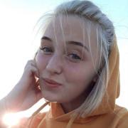Курьер на несколько дней в Хабаровске, Ольга, 22 года
