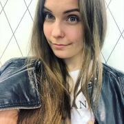 Химчистка в Челябинске, Мария, 30 лет