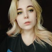 Парикмахеры в Красноярске, Марина, 23 года