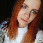 Уборка квартир в Томске, Анастасия, 24 года