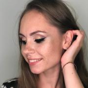 Биоревитализация губ, Алёна, 27 лет