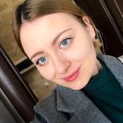Обучение бизнес тренера в Уфе, Елизавета, 23 года