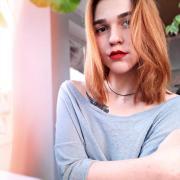 Уборка в Волгограде, Карина, 20 лет