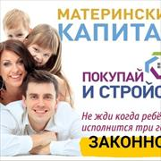 Удаление вирусов в Ижевске, Александр, 29 лет