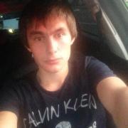 Доставка картошка фри на дом - Октябрьская, Андрей, 31 год
