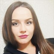 Косметологи в Самаре, Екатерина, 30 лет