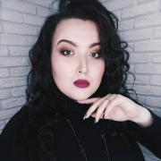 Услуги репетиторов в Тюмени, Екатерина, 24 года
