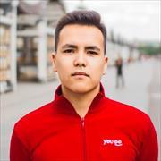 Доставка утки по-пекински на дом - Площадь Гагарина, Владислав, 21 год