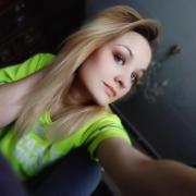 Аппаратная чистка лица, Анна, 26 лет