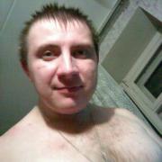 Ремонт iPod в Перми, Дмитрий, 41 год