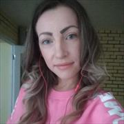 Курьеры в Томске, Кристина, 25 лет
