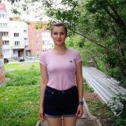 SPA-процедуры в Ижевске, Наталья, 21 год