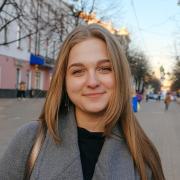 Юристы по страховым спорам в Ярославле, Полина, 23 года