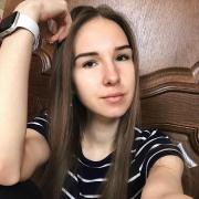 Дрессировка в Астрахани, Анастасия, 20 лет