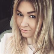 Диетология в Челябинске, Евгения, 32 года