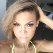 Косметологи в Самаре, Вероника, 38 лет