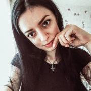 Уборка коттеджей и загордных домов в Барнауле, Регина, 24 года