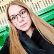 Уборка квартир в Челябинске, Юлия, 21 год