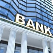 Банк С., г. Хабаровск