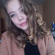 Цены на клининговые услуги в Новосибирске, Кристина, 22 года