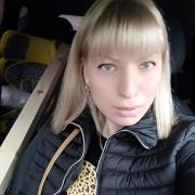 Уборка коттеджей и загордных домов в Саратове, Анастасия, 28 лет