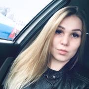 Проведение корпоративов в Волгограде, Кристина, 25 лет