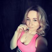 Выпрямление волос в Челябинске, Яна, 25 лет