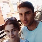 Уход за животными в Саратове, Наталья, 29 лет