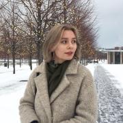 Сиделки в Ижевске, Ольга, 20 лет