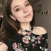 Уборка в Хабаровске, Екатерина, 22 года