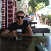 Ремонт Apple TV в Ярославле, Дмитрий, 23 года
