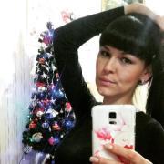 Промышленный клининг в Владивостоке, Яна, 33 года