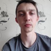 Услуга установки программ в Владивостоке, Денис, 27 лет