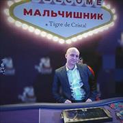 Мелкий бытовой ремонт в Владивостоке, Максим, 33 года