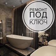 Расценки на прокладку наружной канализации в Барнауле, Кузьма, 23 года