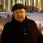 Услуги стирки в Ярославле, Сергей, 57 лет