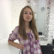 Обучение этикету в Волгограде, Юлия, 20 лет