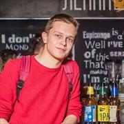 Обработка фотографий в Нижнем Новгороде, Александр, 23 года