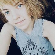 Фотосессии в Челябинске, Ирина, 22 года