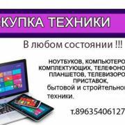 Ремонт аудиотехники и видеотехники в Ижевске, Александр, 32 года