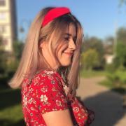 Аутсорсинговая доставка в Астрахани, Валерия, 20 лет