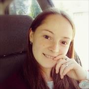 Няни в Ижевске, Надежда, 24 года