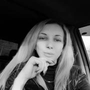 Цены на клининговые услуги в Владивостоке, Анастасия, 28 лет