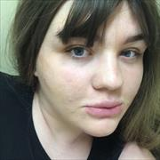 Ультразвуковая эпиляция, Александра, 22 года