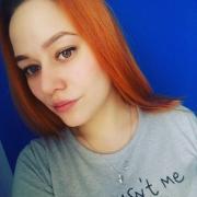 Косметологи в Самаре, Анастасия, 22 года