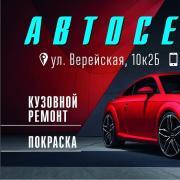 Ремонт рулевой Джип, Николай, 33 года