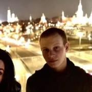 Услуга установки программ в Саратове, Кирилл, 22 года