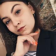 Фотографы в Перми, Александра, 20 лет